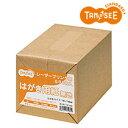 TANOSEE レーザープリンタ用 はがきサイズ用紙 500枚/冊の画像