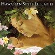 ハワイアン・スタイル・ララバイ/CD/DH-1819