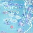 MENTAL DETOX/CD/DW-1606