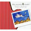 リラクシング・ハープ~ディズニー・コレクション~/CD/DLRH-301