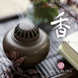 香-INCENSE-/CD/DLWB-1617