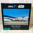 STAR WARS特別塗装機 1/200 B777-300ER JA784A BB-8 ANA JET ギアつき 全日空商事