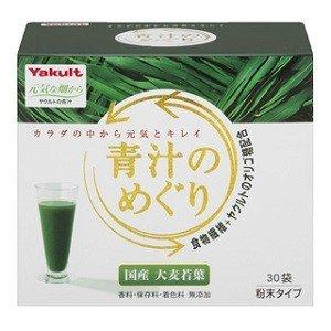 ヤクルト 青汁のめぐり 7.5g×30袋(大分県産大麦若葉使用)