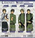 雑貨 図書館戦争 ブックマーカーセット(4枚セット)