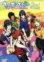 うたのプリンスさまっ マジLOVE LIVE 1000% 2nd STAGE DVD