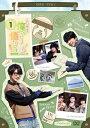 江口拓也の俺たちだって癒されたい!1 通常版/DVD/MOVC-0080