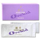 ハリウッド化粧品 オーキッド洗顔パウダー 50g 詰替用 26g×2袋