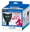 Wii U用 マイクカバー ホリ