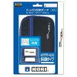 Game Accessory New Nintendo 3DS / Newニンテンドー3ds Ll たっぷり収納ポーチ ブルー