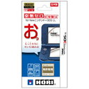 Game Accessory New Nintendo 3DS / Newニンテンドー3ds Ll 空気ゼロピタ貼り