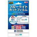 ブルーライトカットフィルムfor Wii U GamePad ホリ