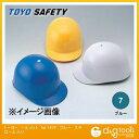 (TOYO) トーヨー ヘルメット No.140F ブルー スチロール入り (140F Bu)