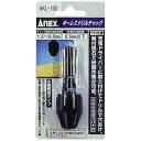兼古製作所 ANEX キーレスドリルチャック AKL-160