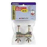日本アンテナ マスト垂直固定金具 MK-2532-HD