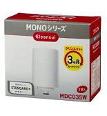 三菱レイヨン 浄水器 クリンスイ モノ 7+2物質除去カートリッジ(2個入) MDC03SW