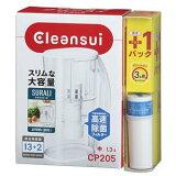 三菱レイヨン CP205W-WT