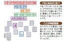 あいうえおカード (品番:NH8004)