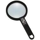 アイデアルルーペ75mm拡大鏡 (手持ちルーペ 虫眼鏡 虫めがね 天眼鏡)