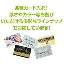 共栄プラスチック PP・透明S型カード入れ 100枚入り 透明 A-401-C