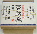 ヤマキ 豆腐羹 120gの画像