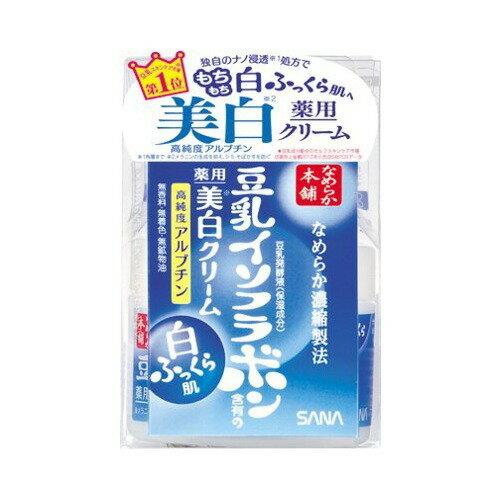 サナ なめらか本舗 豆乳イソフラボン含有の薬用美白クリーム 50g
