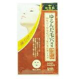 サナ 蜂潤肌マスク バラ 20ml