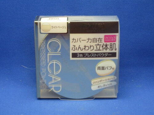 エクセル CプレストPN PP01