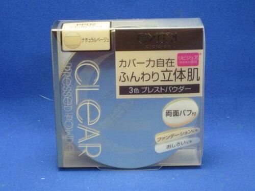 エクセル CプレストPN PP02