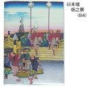 日本の名画《歌川広重/日本橋朝之景》2012年A6マンスリースケジュール帳/2011年9月2013年1月平成24年手帳通販の画像