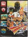 SNKプレイモア ネオジオソフト ワールドヒーローズ2 JET