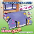 GOTO/後藤 羽毛布団をぎゅっ!! 870304