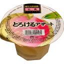 蔵王高原 とろけるデザート 白桃 180gの画像
