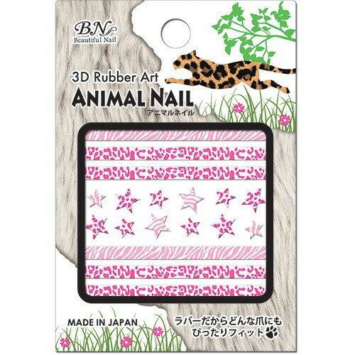 アニマルネイルシール アニマルライン ピンク AMMー01