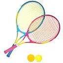 スタッツファン 25インチ テニスラケットセット