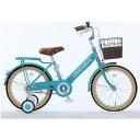 タマコシ 18型 幼児用自転車 ルイスアミューズキッズ18 ターコイズ/シングルシフト
