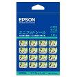 EPSON MJHSP5