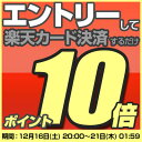 OGK ワンピースTOOL BOX 700 ゾロ