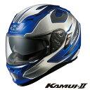 フルフェイスヘルメット OGK KABUTO オージーケーカブト KAMUI-II STINGER カムイ・2 スティンガー ブルーホワイト サイズ:XL
