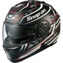 OGK KABUTO オージーケーカブト フルフェイスヘルメット KAMUI-II カムイ・2 SNAP-ON スナップオン フラットカモブラック ヘルメット サイズ:L