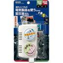 YAZAWA ヤザワ 海外旅行用変圧器 130V240V1500 HTD130240V1500W