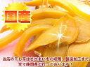 平松 イモの華 300gの画像