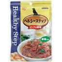 アイリスオーヤマ ヘルシーステップレトルト ビーフ&野菜 (150g) P-HLR-15BV