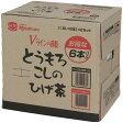 とうもろこしのひげ茶 1500ml(シュリンクパック) アイリスオーヤマ