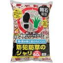 アイリスオーヤマ 軽石配合防犯ジャリ 60L ブラウンミックス