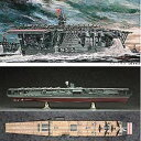 ハセガワ 1/350 日本海軍 航空母艦 赤城 Z25