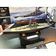 プラモデル 1/450 日本海軍 戦艦 大和 ハセガワ