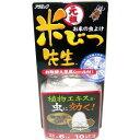 元祖米びつ先生 6ヵ月(10kgまでの米びつ用)