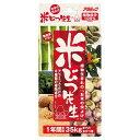 米びつ先生 1年(35kgまでの米びつ用)
