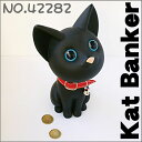 Kat Banker キャットバンカー 42282 黒猫 貯金箱の画像