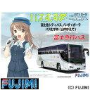 1/32 観光バス いすゞガーラ SHD (スーパーハイデッカー) 富士急行 + バスむすめ (山中かえで)の画像